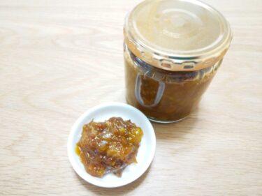 栗原はるみ流!簡単「梅ジャム」の作り方や食べ方、長期保存の方法について